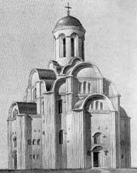 Церковь архангела Михаила в Смоленске, конец XII в. (реконструкция)