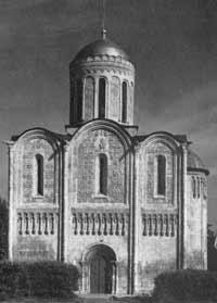 Дмитриевский собор во Владимире, 1193-1197 гг.