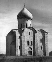 Церковь Спаса на Нередице близ Новгорода, 1199 г