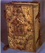 Евангелие в окладе. XVII в.
