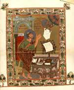 Фрагмент иллюстраций «Остромирова Евангилия» (1056-1057)