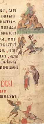 Киевская Псалтирь. 1397 г.