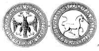 Личная печать царя Иоана Грозного